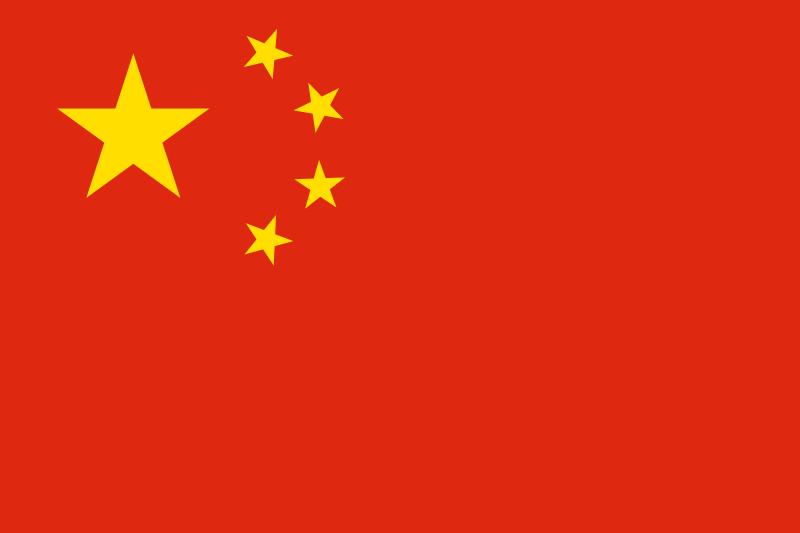 China Officieel Volksrepubliek China Behoort Tot De Bric